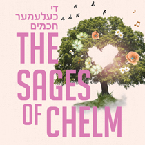 The Sages of Chelm